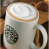 Taza de café espresso Starbucks.