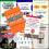 Los 10 libros para emprendedores primerizos que me hicieron así
